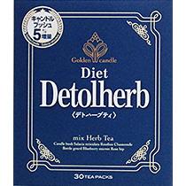 ダイエット デトハーブティーの販売を開始いたしました